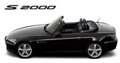 最新S2000