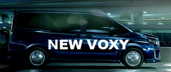 新型ヴォクシー画像 フルモデルチェンジ