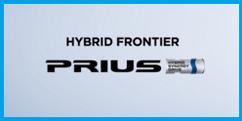2015年12月9日発売の新型プリウスはどう変わるのか