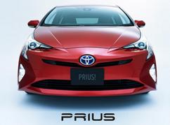 新型プリウス2016