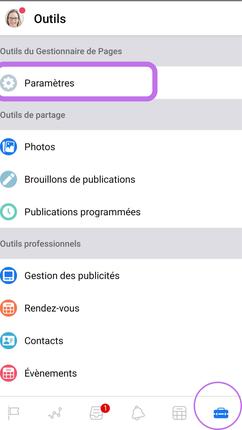 facebook paramètres pages mobile smarphone