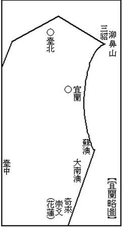 第二囘の圖