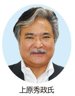 中国の脅威は「難しくて分からない」 石垣島の自衛隊反対派代表、市長選に出馬へ->画像>11枚