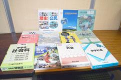調査員の調査報告書がまとまった。写真は社会科の複数の教科書=7月31日、竹富町教育委員会