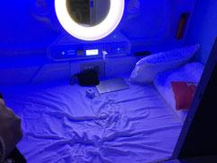 Unsere Schlafkaspel