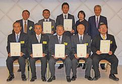2014年度経営者「環境力」大賞の受賞者