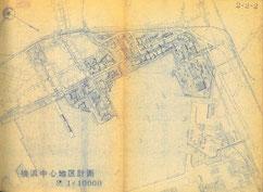 横浜中心地区計画(『横浜市将来計画に関する基礎調査報告書』1964年 より)