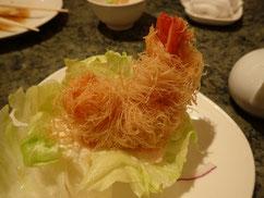 台湾式エビフライ?フルーツソースが美味しい!