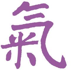 Partie inférieure du symbole Reiki