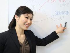 京都大阪奈良でプロ家庭教師を探すなら。中学受験から大学受験まで。講師歴20年中島亜季。