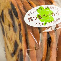 ぶどうパンのラスク