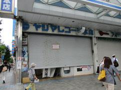 シャッターが閉まったヤジマレコード本店
