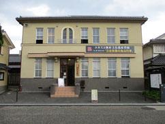 豆田町の交流館