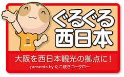 takoyaki/コータロー