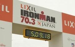IRONMAN70.3 セントレア常滑ジャパン