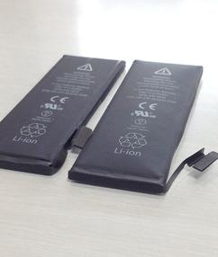 バッテリー膨張 iPhone