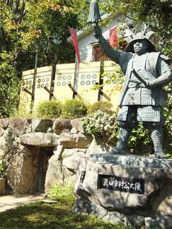 三光神社の幸村像と真田の抜け穴