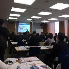 神奈川県産業労働局観光部 野田久義部長