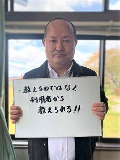 ワークジョイかわさき施設長 阿部卓郎さん