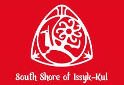 Destination South Shore of Issyk Kul