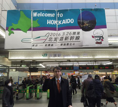 上村大会長、大会事務局OJの最寄、三鷹駅で