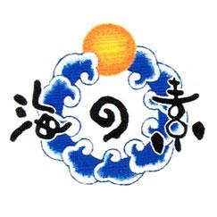 uminomoto_logo