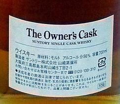 Label Back Cask #3F3045
