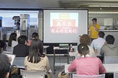 東京都内でのフェイスブック講座