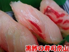大量注文 寿司 中央区 入船