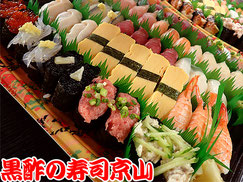 寿司 新鮮 出前 千代田区神田駿河台