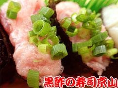寿司 出前 台東区 今戸