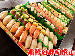 中央区で出前可能の宅配寿司 八重洲
