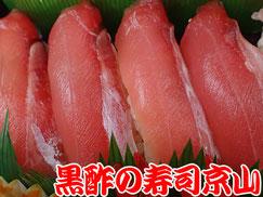 美味しいお寿司の宅配寿司 台東区三筋