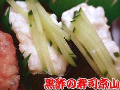 大量注文 寿司 中央区 日本橋本町