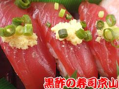 寿司 出前 港区 赤坂