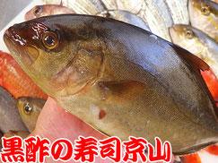 江東区木場まで美味しいお寿司をお届けします。宅配寿司の京山です。お正月も営業します!