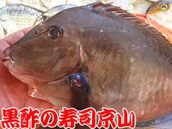 江東区枝川まで美味しいお寿司をお届けします。宅配寿司の京山です。お正月も営業します!