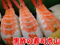 美味しいお寿司の宅配寿司 台東区龍泉