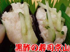 美味しいお寿司の宅配寿司 台東区松が谷