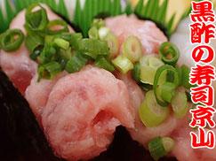 美味しいお寿司の宅配寿司 台東区東浅草