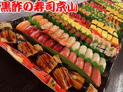 寿司 出前 台東区 三筋