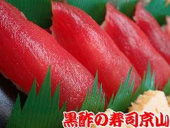 大量注文 寿司 中央区 明石町