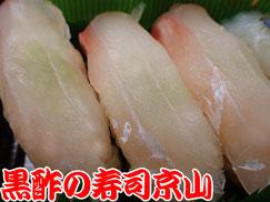 美味しいお寿司の宅配寿司 台東区西浅草