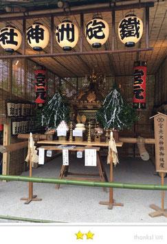 岡倉司郎さん:鉄砲洲稲荷神社