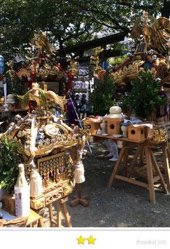 二郎さん:宇迦八幡神社式年大祭
