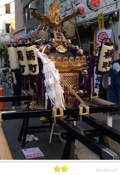 岡倉司郎さん:東日本橋橘町神輿