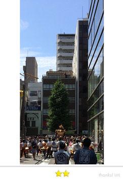 大鐡さん:第六天榊神社大祭
