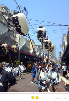 二郎さん:住吉神社例大祭