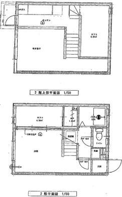 サンアリーナ北頭 2階部分 平面図