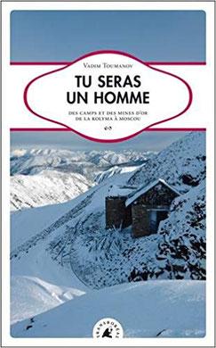 Couverture Tu seras un homme Chronique littéraire autobiographie amour enfer humaniste poesie guillaume cherel